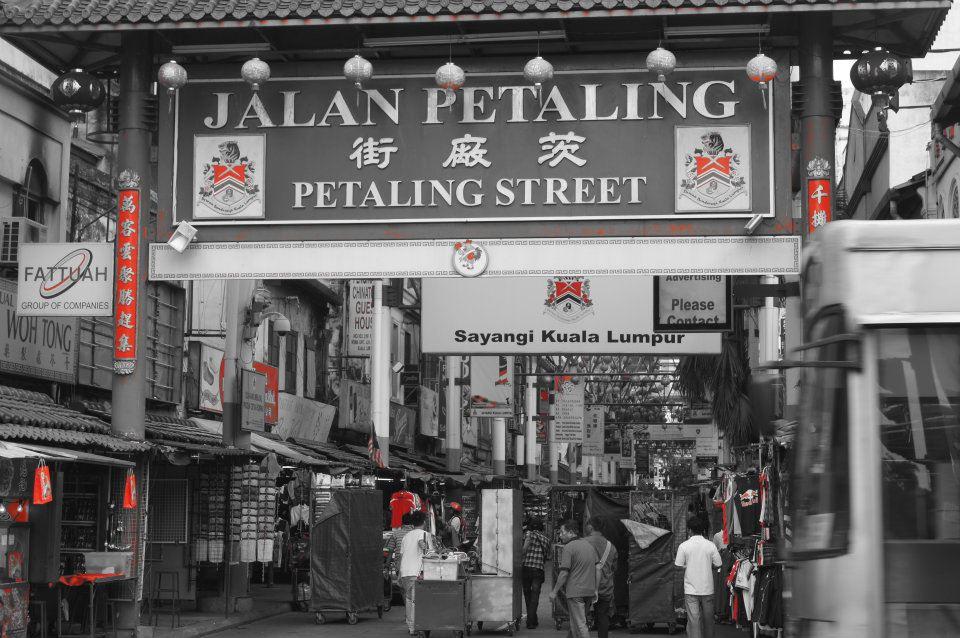 Petaling Street, By: Zach Goldman