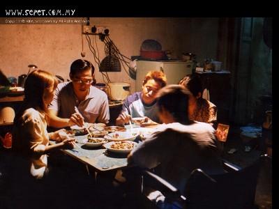 Sepet Malaysian cinema