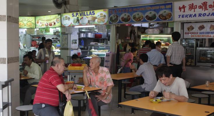Hawker's center Singapore