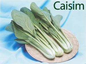 Caisim, can be replaced by Kailan or Bokchoy