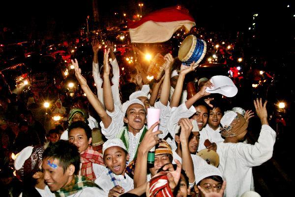 Happy Idul Fitri 1438 H. Mohon maaf lahir dan batin. May ...