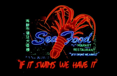 seafood logo: Bangkok's Seafood Market and Restaurant