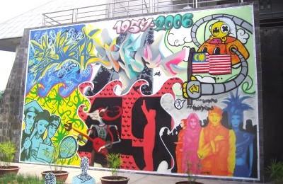49th Merdeka mural National Art  Gallery