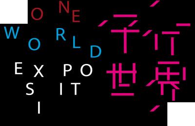 One World Expo Hong Kong