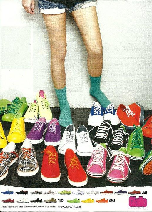 giallo street fashion shoes