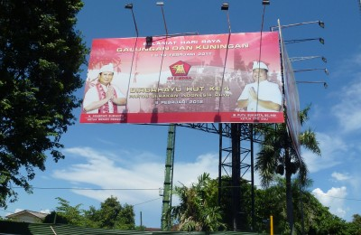 The massive billboard of Gerindra, By: Sita van Bemmelen
