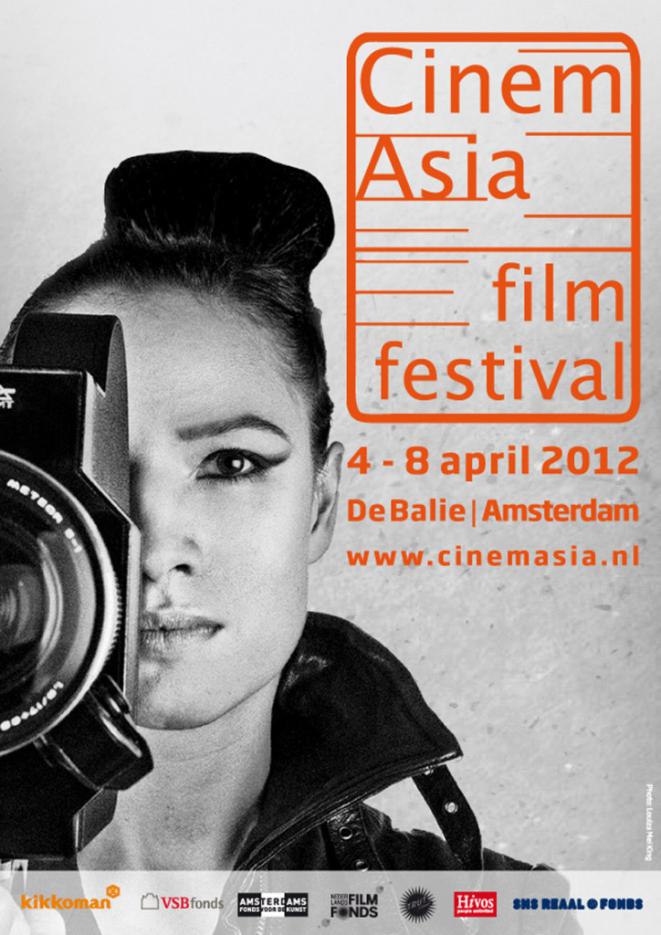 cinemasia 2012 poster