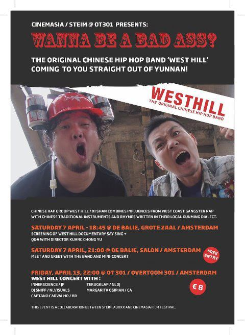 Flyer West Hill