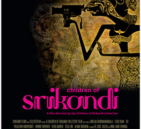 Children of Srikandi