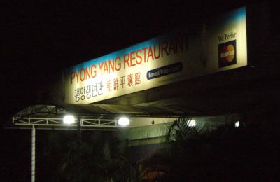 Pyongyang restaurant in Kuala Lumpur, By: Diana van Oort