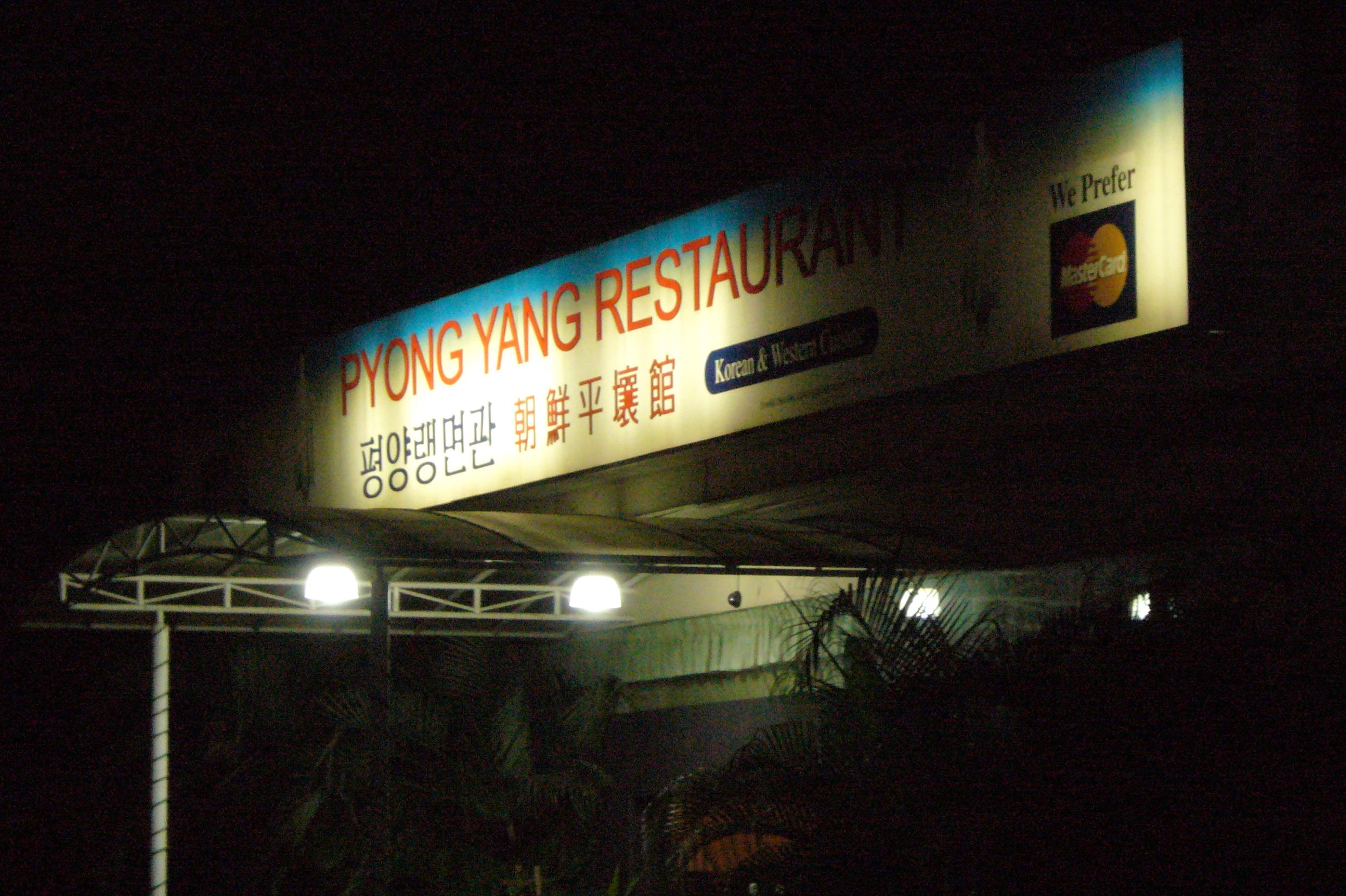 North Korean Restaurant Kl