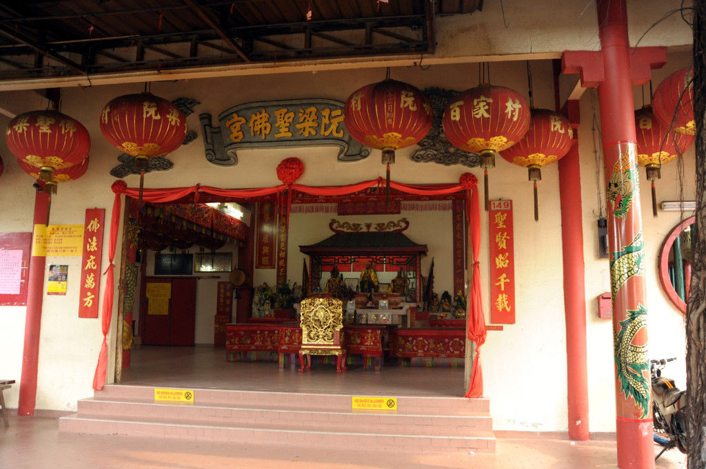 The Chinese temple, By: Diana van Oort