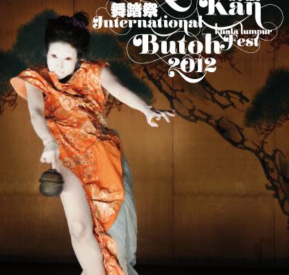 5th Nyoba Kan International Butoh Fest 2012