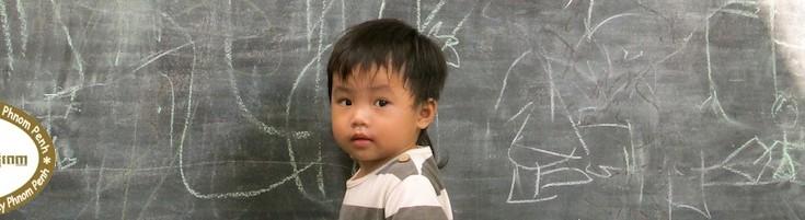Seametry Children's Village
