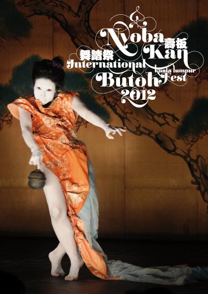 Nyoba Kan International Butoh Festival