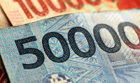 Doing business in Indonesia, it's all about the Rupiah